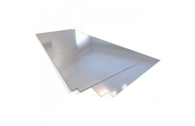 Алюминиевый лист А7 1,2х1200х3000