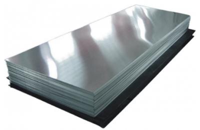 Алюминиевый лист  АМг2М 0,5х1200х3000